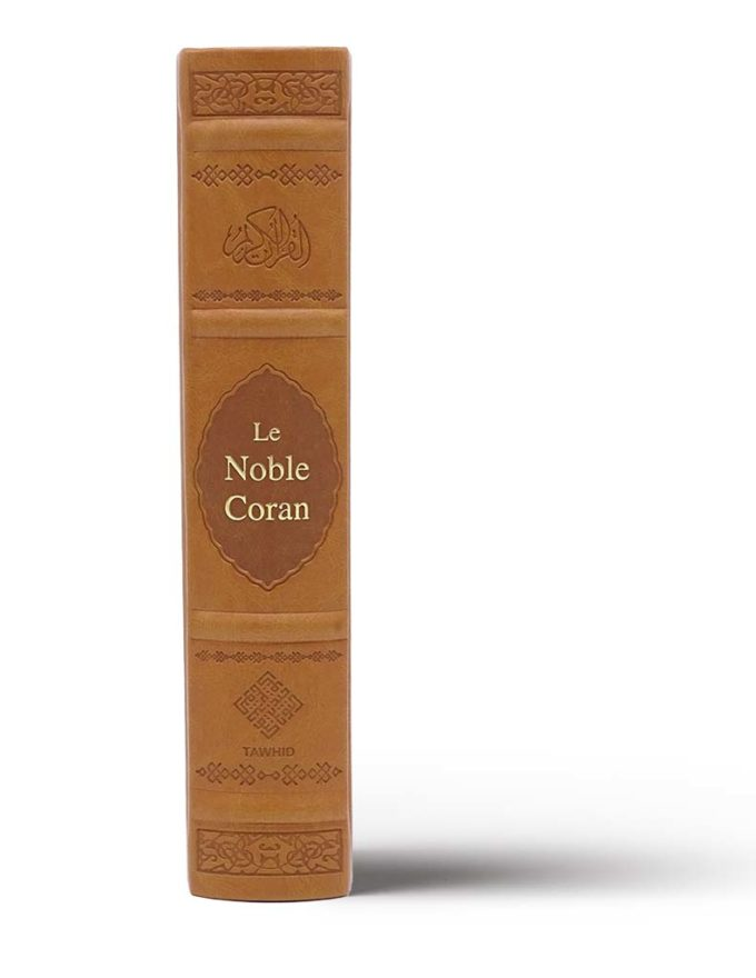 "Le Noble Coran ""Imitation cuir"""
