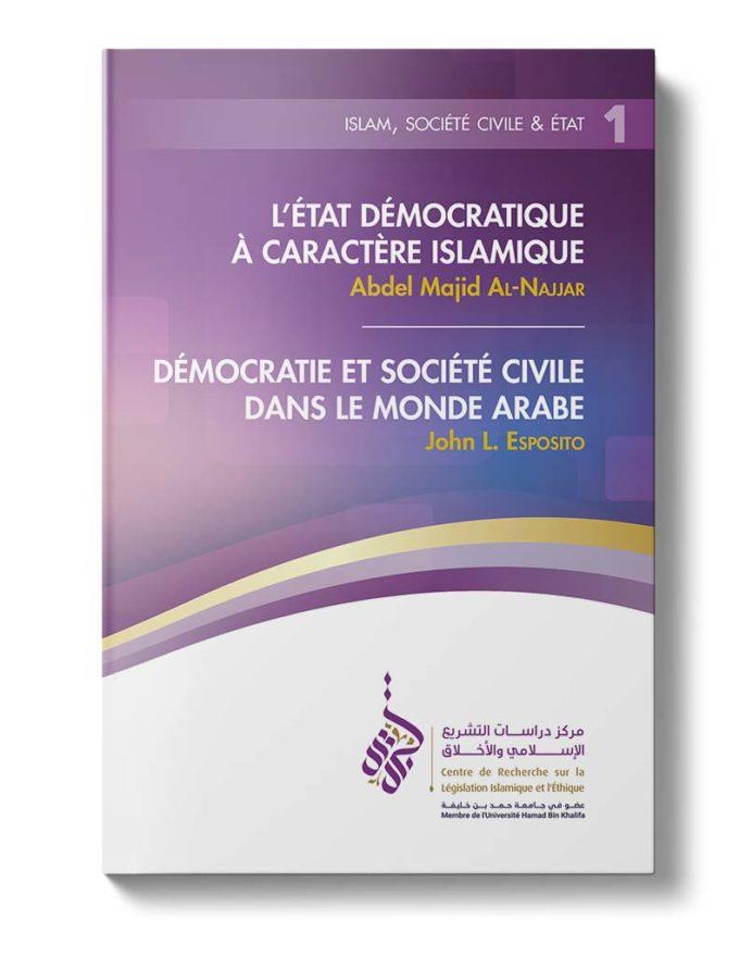 Islam, société civile & Etat (Livret 1)