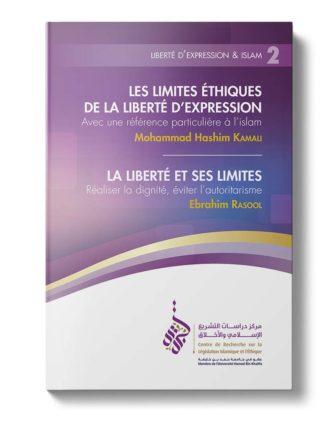 Liberté d'expression & Islam (Livret 2)