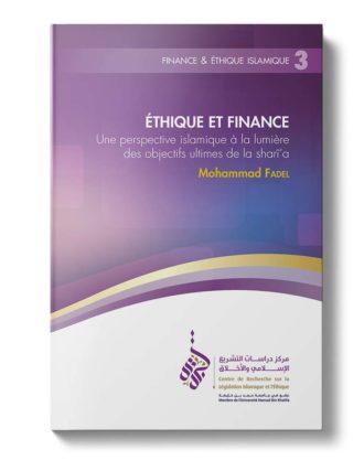 Finance & éthique islamique (Livret 3)