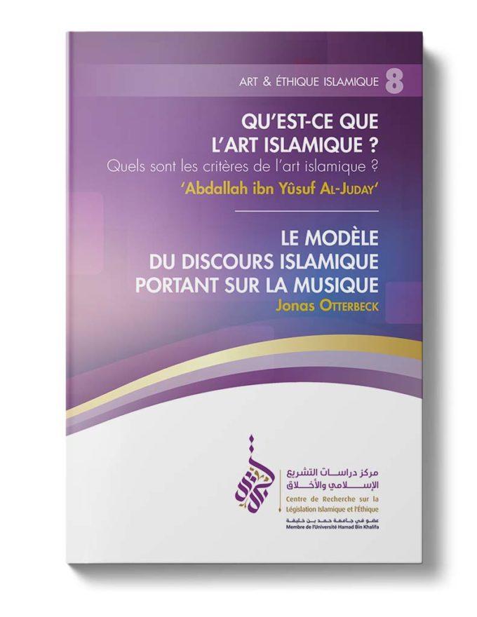 Art & éthique islamique (Livret 8)