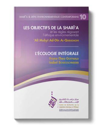 Shari'a & défis environnementaux contemporains (Livret 10)