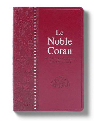 Le Noble Coran Argenté