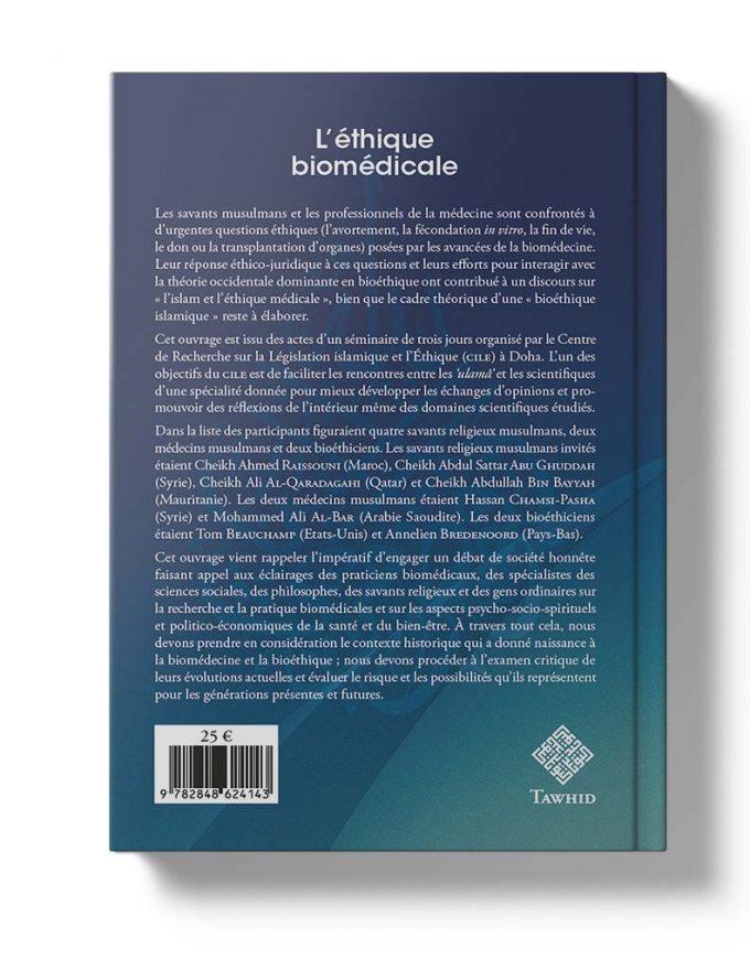 L'éthique biomédicale
