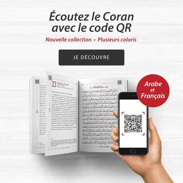 bandeau_coran_mobile_v6