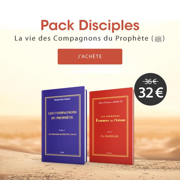 pack_disciples_mobile_v5