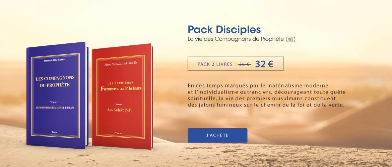 pack_disciples_v4