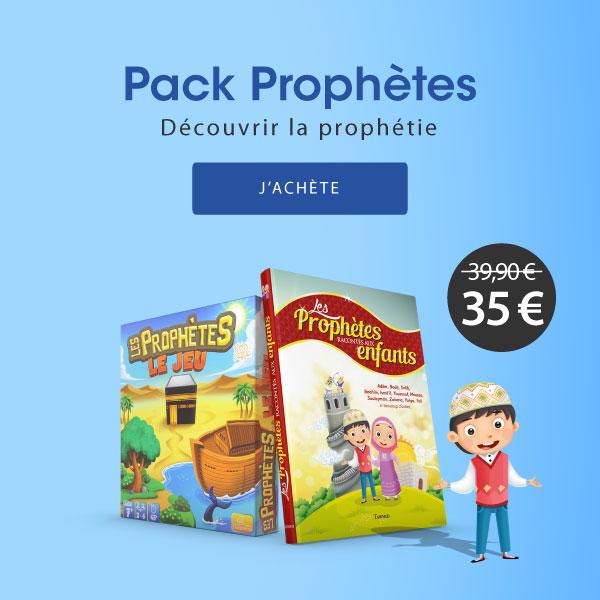 pack_prophetes_mobile_v5