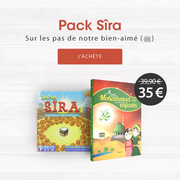pack_sira_mobile_v5