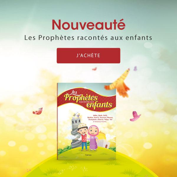 prophetes_mobile_v5