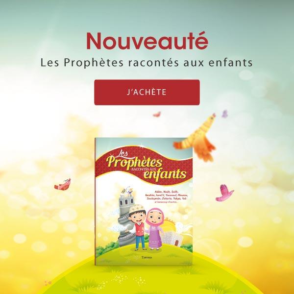 prophetes_mobile_v6