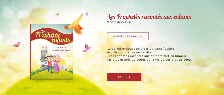 prophetes_v8